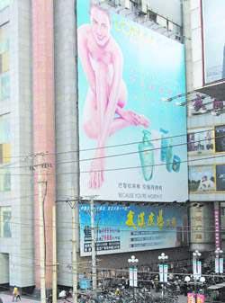 【图】武汉街头高悬裸体美女司机走神险酿祸