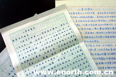 入党申��.i��:#���_入党申请书该用什么纸和笔写